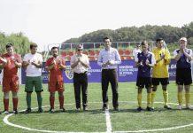 FRF a inaugurat primul teren de fotbal pentru nevazatori din Romania